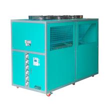風冷式低溫冷水機40HP