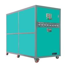 水冷式冷凍機50HP