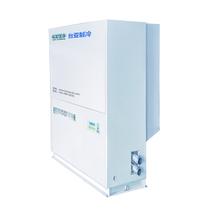 中央空調水冷柜機20HP
