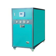 水冷式低溫冷水機8HP