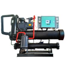 食品行業低溫螺桿式冷水機50HP